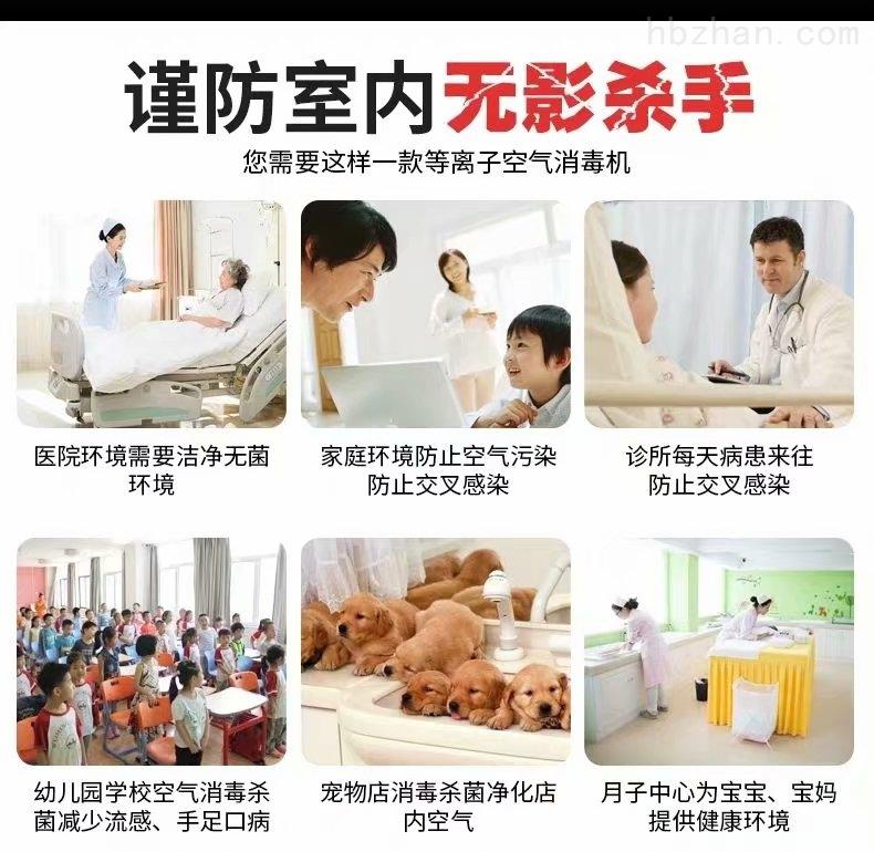 沐川县医用空气消毒机样板工程