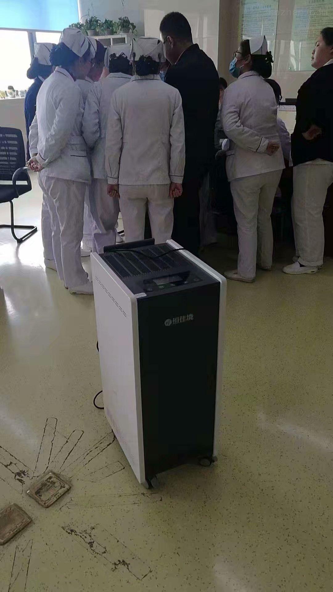 西乡县学校中型空气消毒机标准