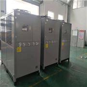 BS-02WS嘉兴冷水机厂家