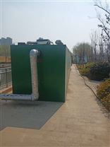 新乡屠宰成套污水处理设备
