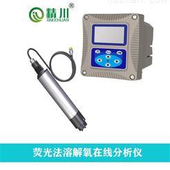 好氧池荧光法溶氧仪