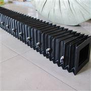 耐高温柔性风琴防护罩