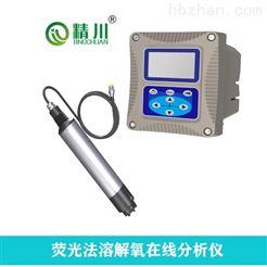 污水处理曝气池溶解氧检测仪
