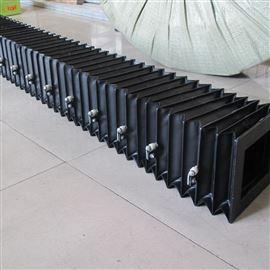 青岛除尘式风琴导轨伸缩防护罩价格