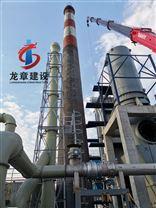 专业人工拆除烟囱公司     浙江宁波水泥烟囱拆除新建