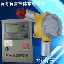 溴素氣體泄漏檢測報警器壁掛式