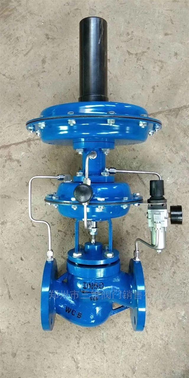 指揮器自力式調節閥(氮封裝置)
