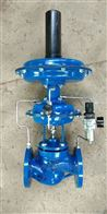 山西指挥器自力式调节阀(氮封装置)