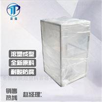 投药桶/2立方洗涤剂桶