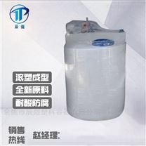 2立方硫酸搅拌桶/2000L盐酸加药箱