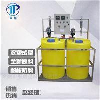 2噸電鍍污水藥劑罐寧波源頭廠家