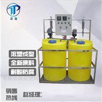 耐腐蚀耐酸碱搅拌加药桶/可配备搅拌机