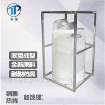 1000L氢氧化钠加药箱