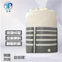 水溶性药剂搅拌桶/加药装置成套