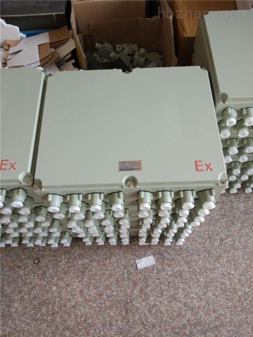 防爆接线箱壁挂式安装
