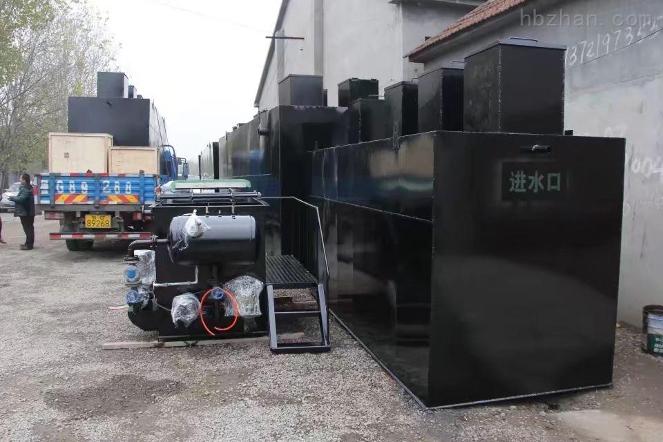 乡镇屠宰污水处理设备招商
