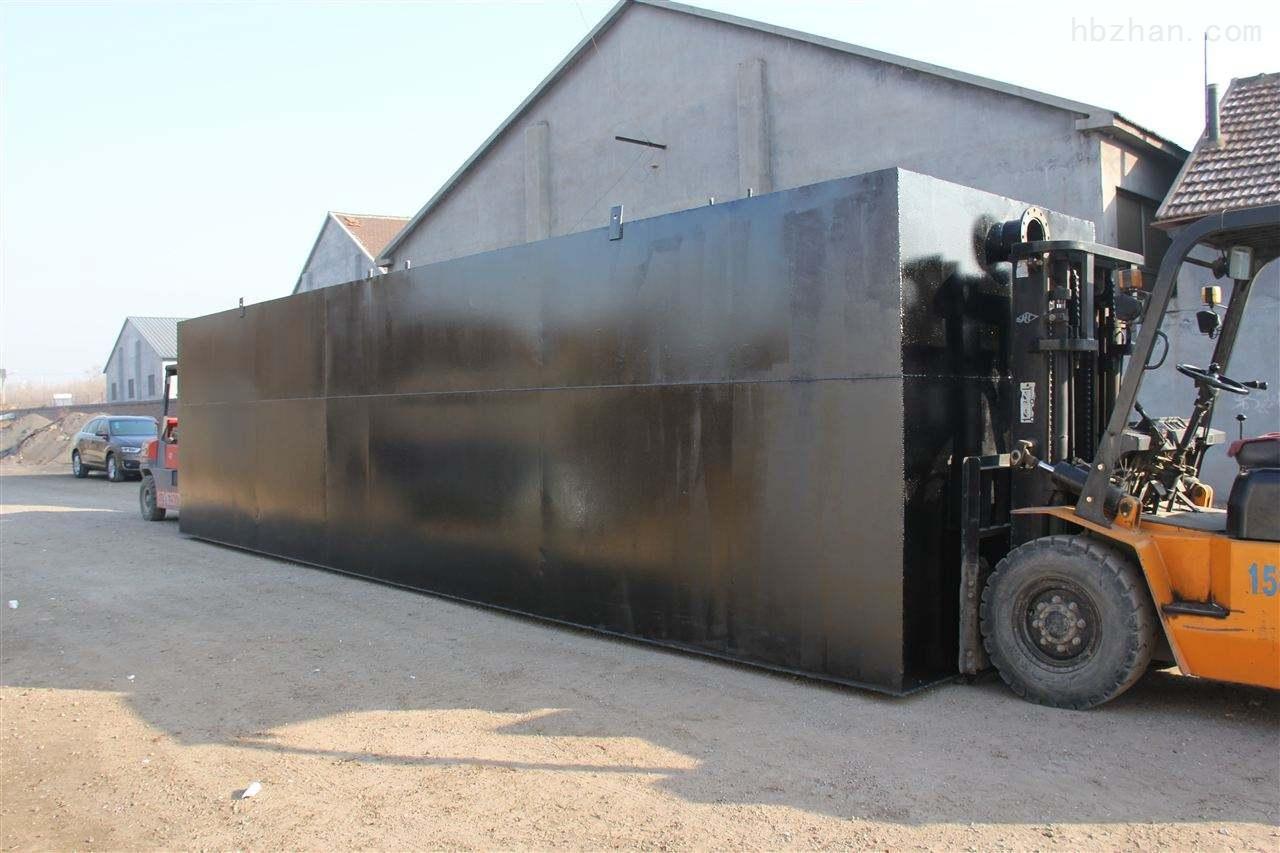 制造屠宰污水处理设备的厂家
