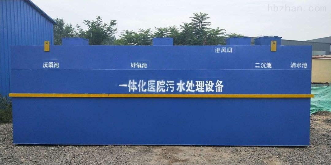 定制屠宰污水处理系统
