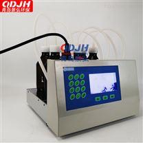 实验室bod分析仪bod测定检测仪价格