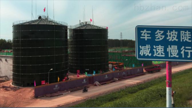 北京大兴安定垃圾渗滤液处理厌氧罐项目