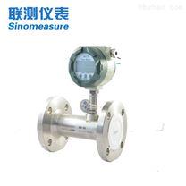 聯測LWQ-SIN系列氣體渦輪流量計