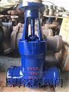 电动珞钼钢焊接闸阀