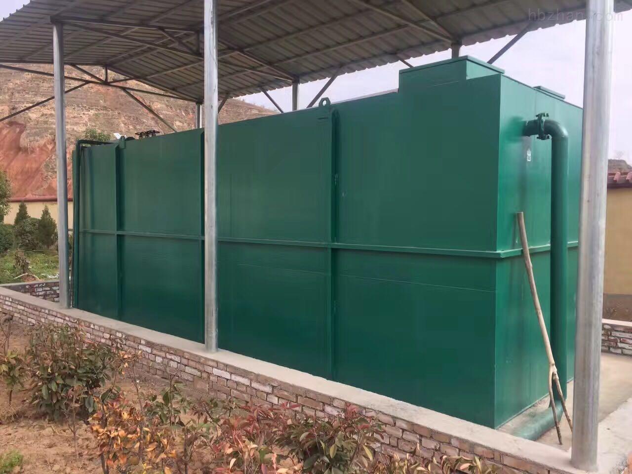 大型屠宰污水处理设备工程
