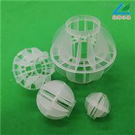 多面空心球/廢氣塔填料/阻力小