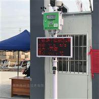 OSEN-6C吉安对接环保局平台的扬尘监测设备厂家