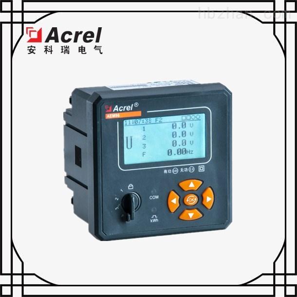 三相多功能电能表 嵌入式安装电力仪表