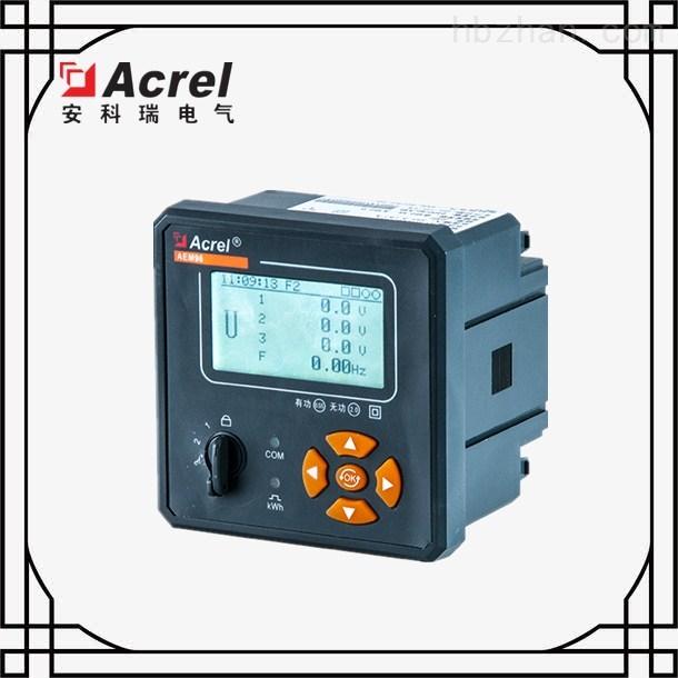 四象限电能计量表 分时计费电力仪表