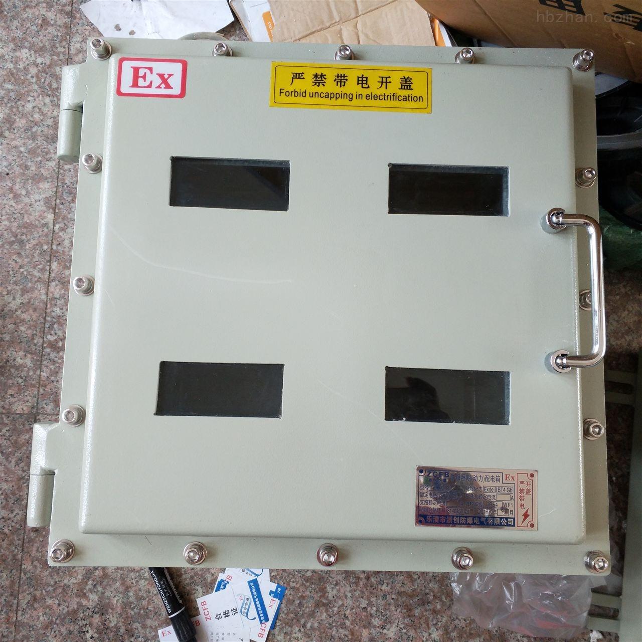 防爆仪表箱供应 防爆器材