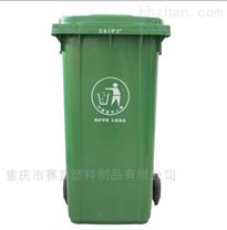 沐川县户外垃圾桶价格