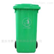 梁平县户外垃圾桶规格
