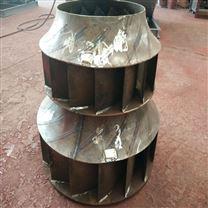 订做耐高温不锈钢叶轮
