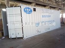 水处理设备箱- 沧州信合集装箱厂家定制