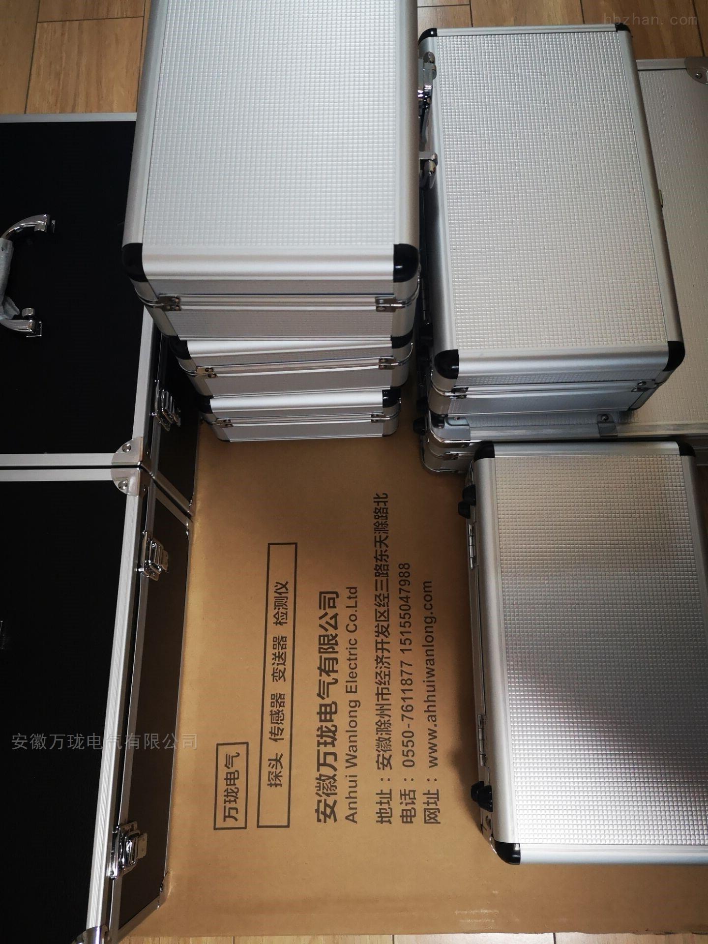 前置放大器5METRE SYSREM3800XL11MM