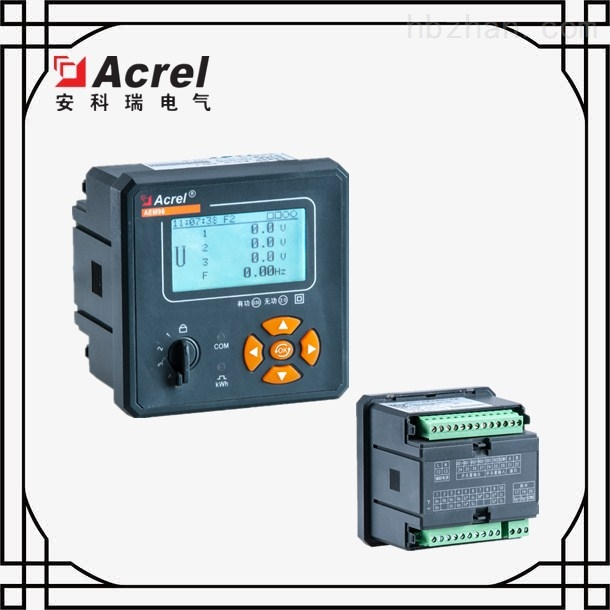 双向计量电能表