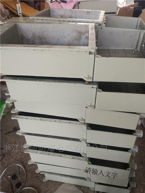 防爆接线箱/电缆端子分线箱