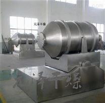 化工原料二维运动混合机