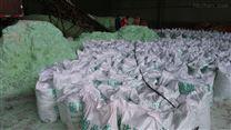 新乡七水硫酸亚铁生产厂家
