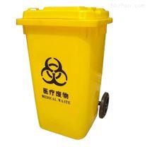 环卫垃圾桶厂家