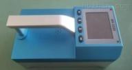 HY-3013型核素识别仪