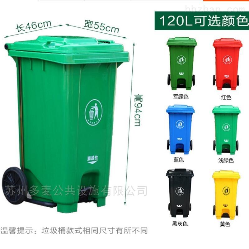 苏州脚踏垃圾桶厂家