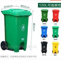 蘇州腳踏踩垃圾桶定做、蘇州果皮箱生產廠家