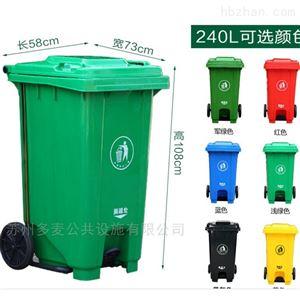 多麦临平景区塑料垃圾桶制造商