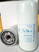 厂家批发替代唐纳森p782909油气分离滤芯