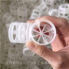 直径38mm塑料高流环