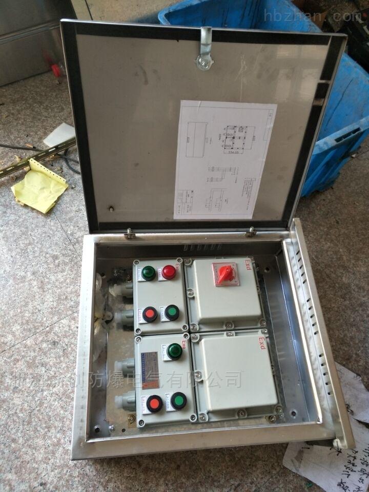 BQC-20A防爆磁力起动器