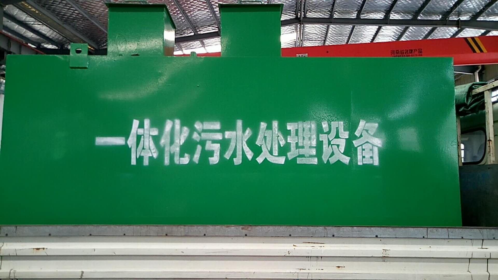 石嘴山市屠宰厂污水处理设备案例